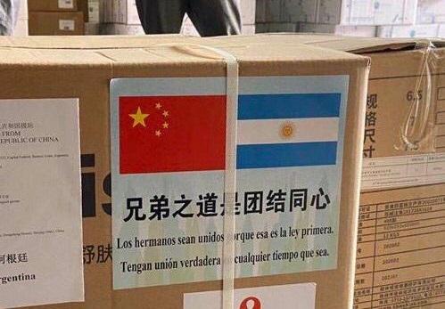 """""""Los hermanos sean unidos"""": la frase en el cargamento de sanitario chino"""