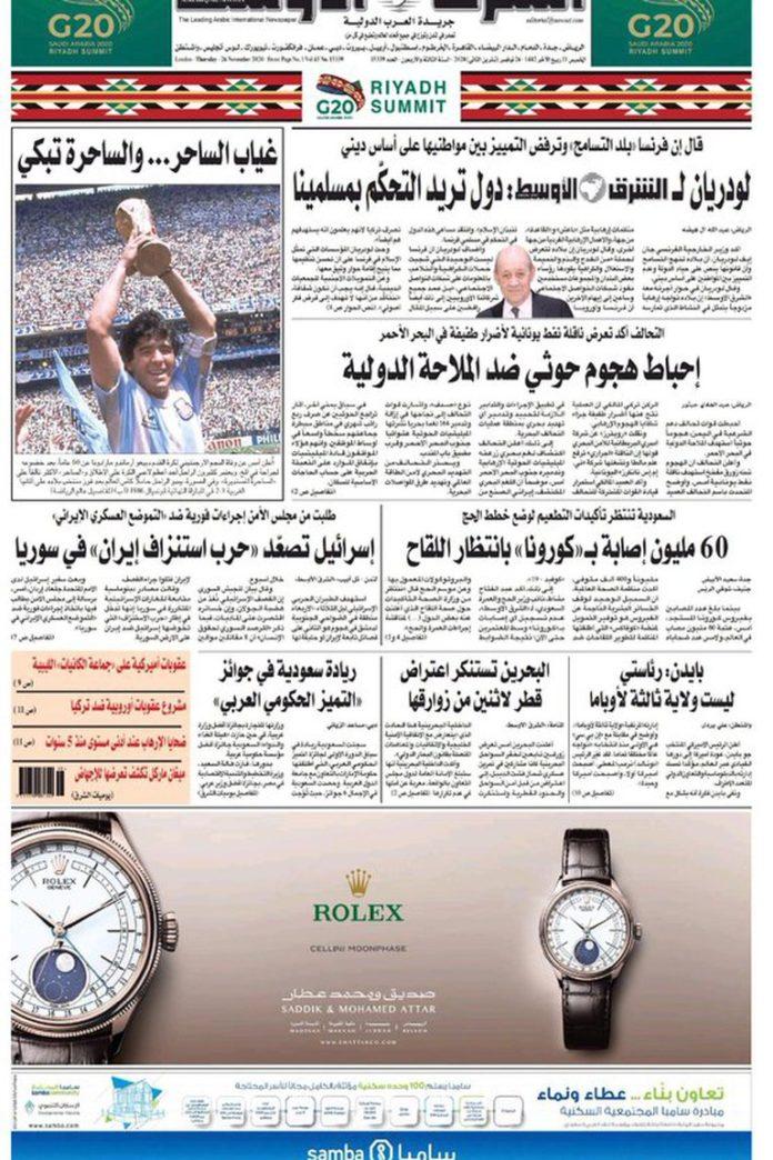 Una noticia global: Cómo reflejaron las tapas de los diarios la muerte de Diego