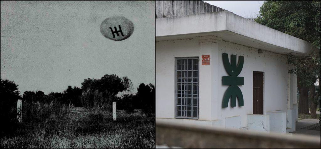 El logo de Ummo en la controvertida fotografía del caso Valderas (1967) y a la derecha, el de la UTN, similar al otro pero girado 90º. (DIB)