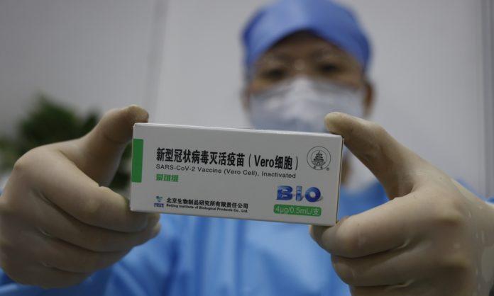 Este martes partió un vuelo para buscar 1 millón de dosis de la vacuna Sinopharm.