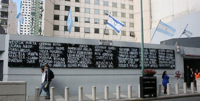 La AMIA recuerda un nuevo aniversario del atentado con un acto virtual