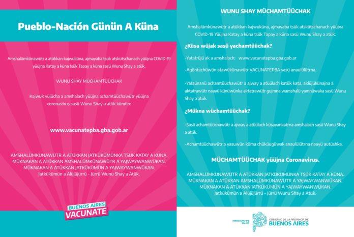 El folleto de VacunatePBA en gününa iajëch, el idioma del pueblo Günün a Küna.